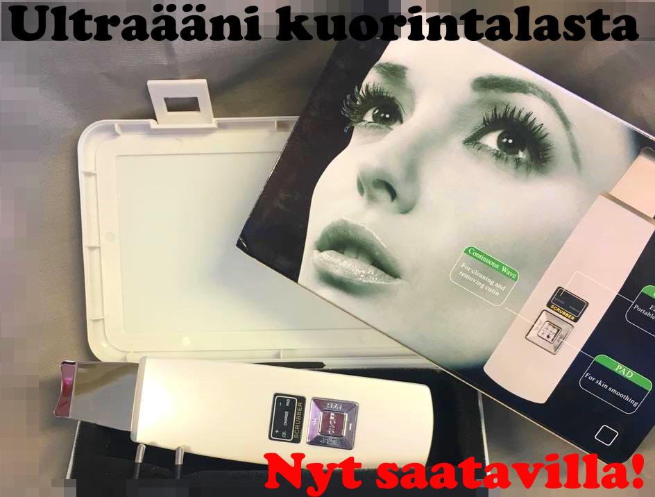 lastamainphoto1
