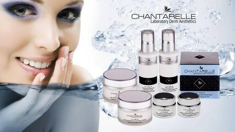 kauneusmaailma.fi_chantarelle_logo1